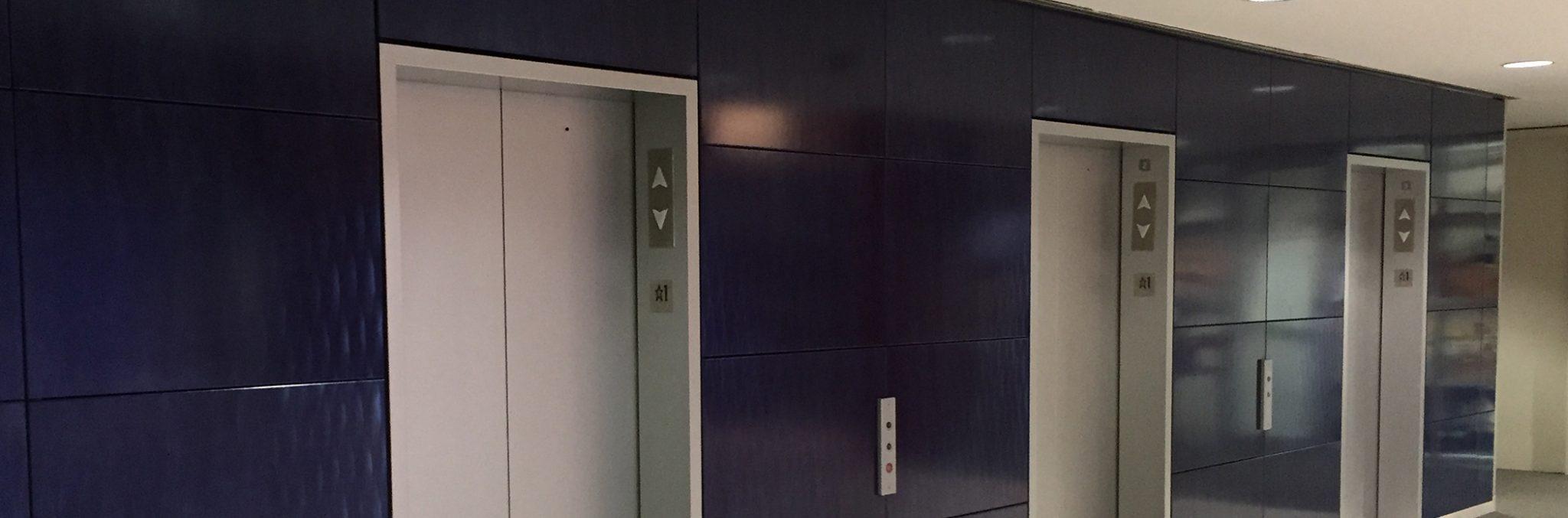 Aluminum metal, Stainless Steel, Flat Metal Wall, Keyway Walls, Terrace Walls, Moz designer metals