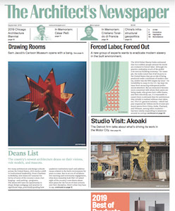 Arch Newspaper | Sept 2019